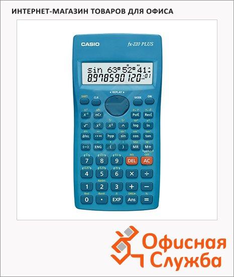 фото: Калькулятор инженерный Casio FX220 Plus голубой 10+2 разрядов