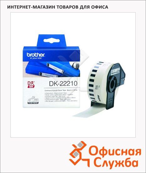 Картридж для принтера этикеток Brother DK 22210, 29мм х 30.5 м, белый с черными буквами, бумага