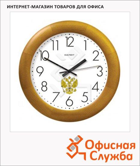 Часы настенные Салют сосна, d=30см, круглые, ДС-ББ25-186