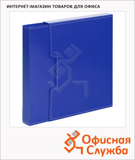 фото: Папка файловая синяя А4, на 80 файлов
