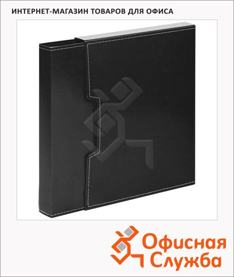 Папка файловая черная, А4, на 80 файлов