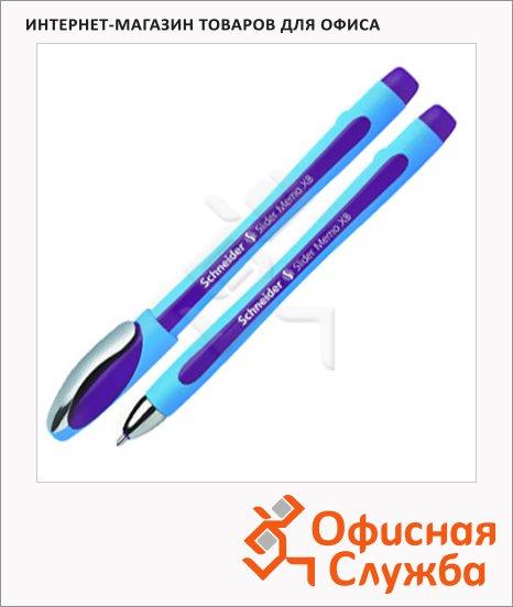 Ручка шариковая Schneider Slider Memo XB фиолетовая, 0.8мм