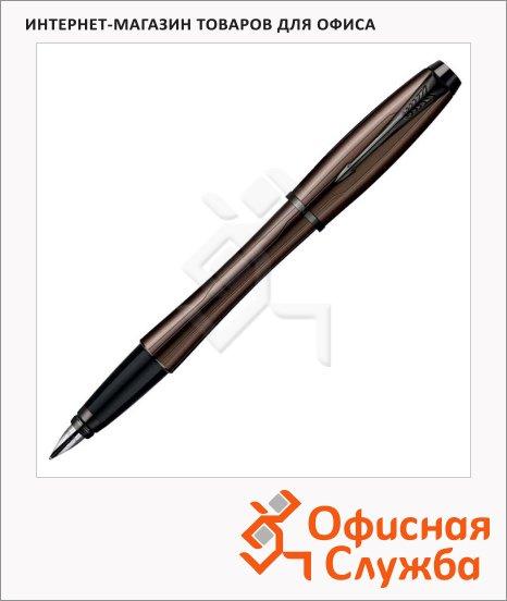 Ручка перьевая Parker Urban Premium Metallic Brown F, синяя, коричневый корпус