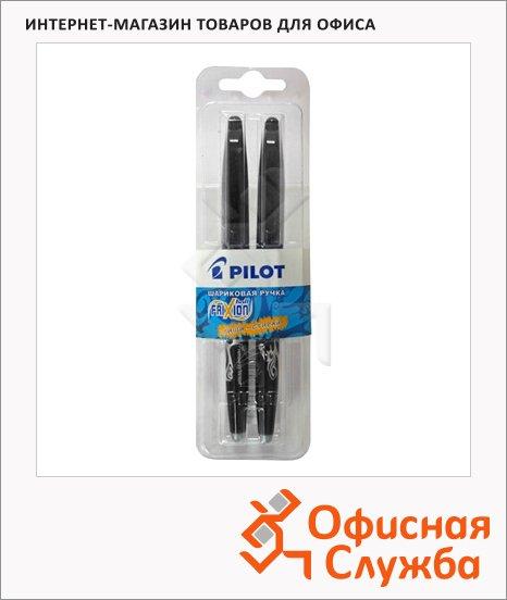 Набор ручек шариковых Pilot BL-FR7 Frixion черная, 0.35мм, 2шт