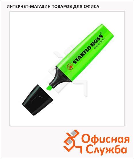 Текстовыделитель Stabilo Boss Original зеленый, 2-5мм, скошенный наконечник