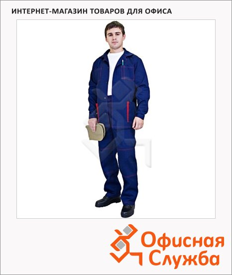 Костюм рабочий летний Маяк (р.60-62) 170-176, темно-синий