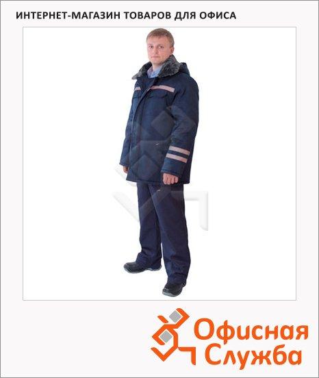 Куртка мужская зимняя Профессионал (р.60-62) 170-176, темно-синяя