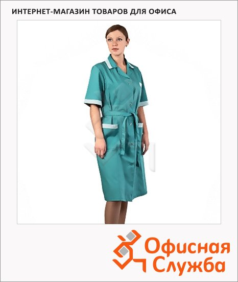 фото: Халат рабочий женский Вилора (р.56-58) 170-176 бирюзовый, короткий рукав