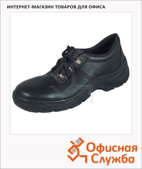 Полуботинки Оскар Пу-Пу ВА906 р.46, мужские, черные