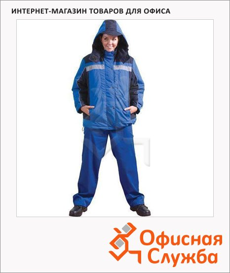 Куртка женская зимняя Морозко (р.44-46) 170-176, сине-васильковый