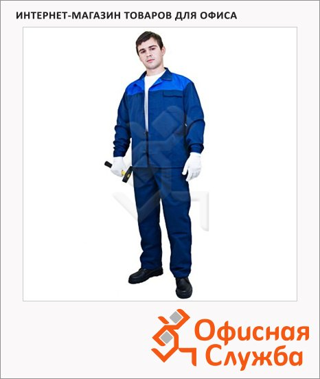 Костюм рабочий летний Рабочий (р.48-50) 170-176, сине-васильковый