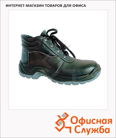 фото: Ботинки универсальные м/ж Worker Босс 9260 р.44 черные