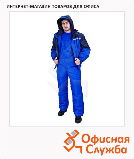 Костюм рабочий летний Стим (р.56-58) 170-176, сине-васильковый, с СОП