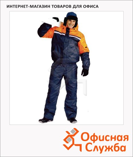 Костюм рабочий зимний Стим (р.48-50) 170-176, оранжево-синий, с СОП