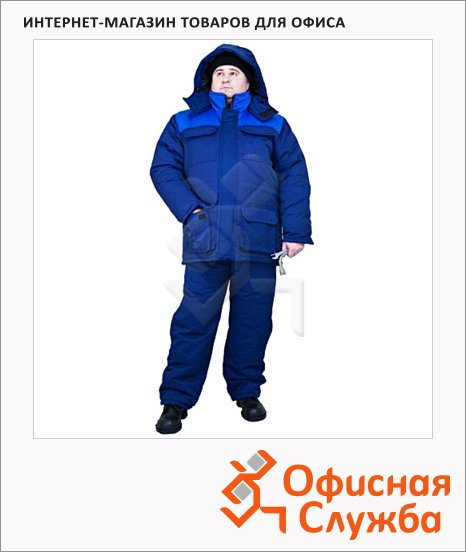 фото: Костюм рабочий зимний Буран+ (р.52-54) 182-188 сине-васильковый