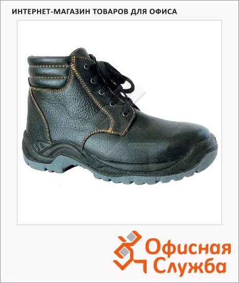 фото: Ботинки утепленные р.45 с металл.носом, черные