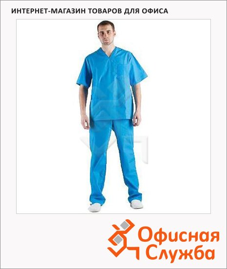 Костюм хирурга универсальный (р.56-58) 158, голубой