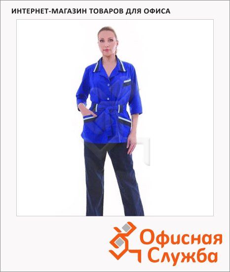 Костюм женский Дарина (р.56-58) 170-176, сине-васильковый