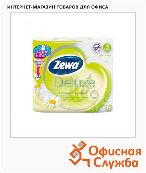 Туалетная бумага Zewa Deluxe ромашка, 3 слоя, 4 рулона, 150 листов, 21м, белая