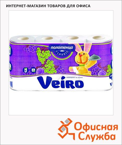 Бумажные полотенца Veiro Classic белые, 4 рулона