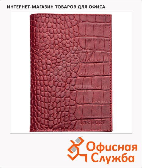 Обложка для паспорта Askent Croco Nile красная, натуральная кожа
