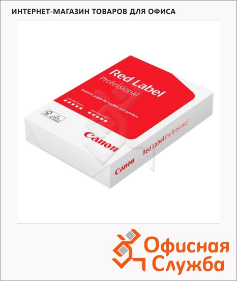 ������ ��� �������� Canon Red Label Professional �4, 500 ������, 80�/�2, ������� 172%CIE