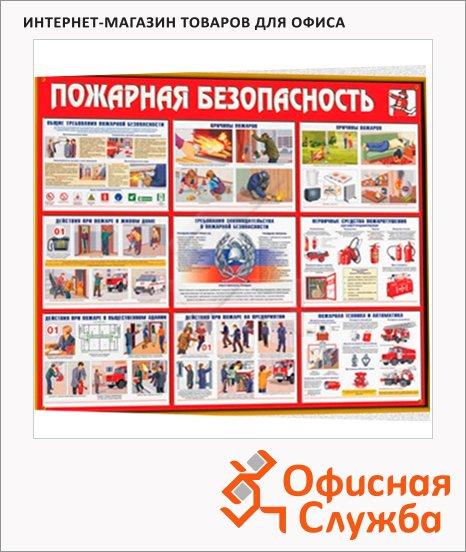 Стенд информационный Attache Пожарная безопасность 92х80см, пластиковый, красно-белый