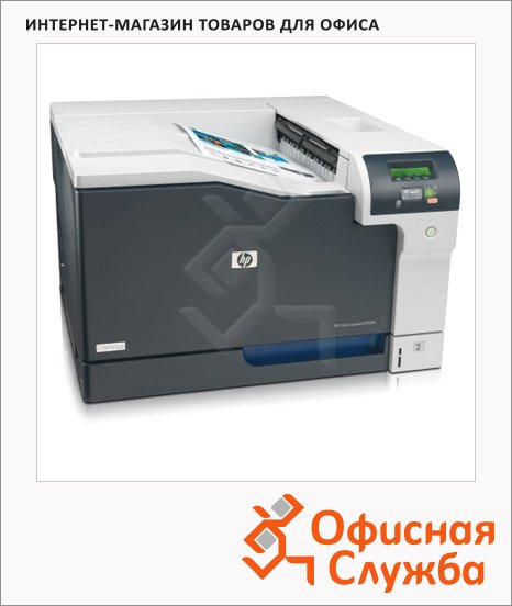 Принтер лазерный Hp Color Laserjet Professional CP5225 (CE710A), А3, 20 стр/мин, 448 Мб