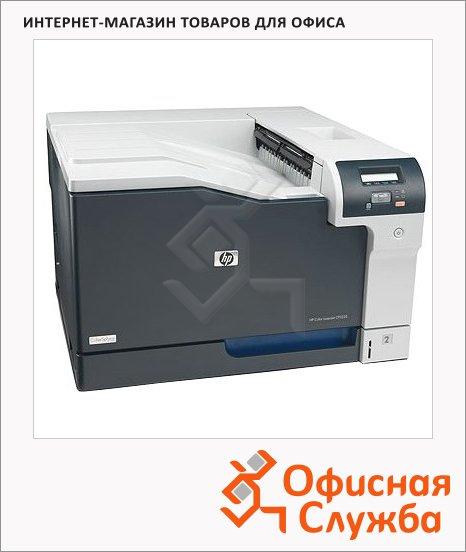 фото: Принтер лазерный Hp Color Laserjet Professional CP5225dn (CE712A) А3, 20 стр/мин, 448 Мб