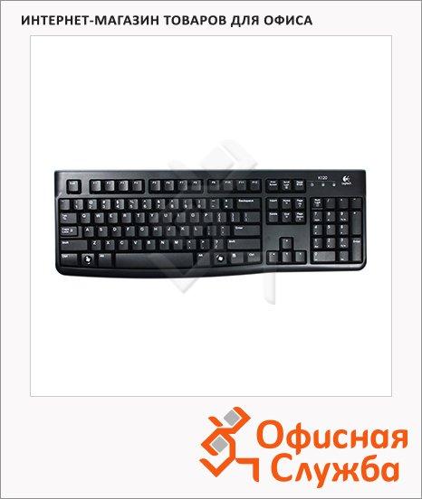 Клавиатура проводная USB Logitech Keyboard K120, черная