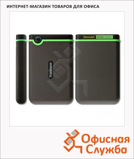 Портативный жесткий диск Transcend 25M3 500Gb, USB3.0