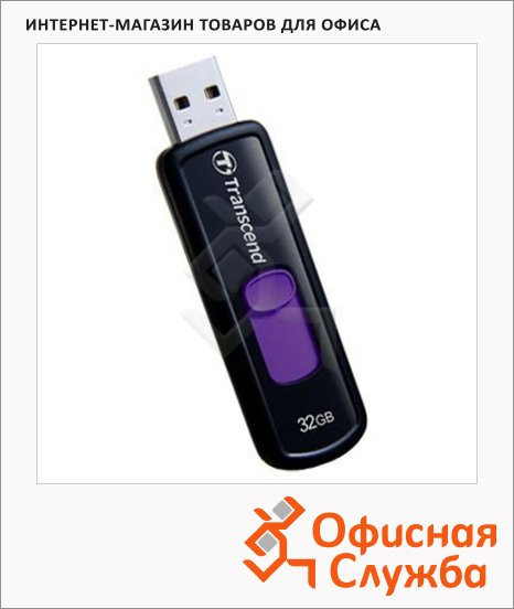 Флеш-накопитель Transcend JetFlash 500 32Gb, 16/6 мб/с, черно-фиолетовый