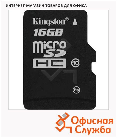 Карта памяти Kingston micro SDHC, 16Gb, 10-30мб/с, с адаптером SD