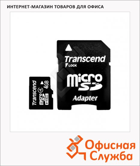 фото: Карта памяти Transcend micro SDHC 4мб/с, 4Gb, без адаптера SD