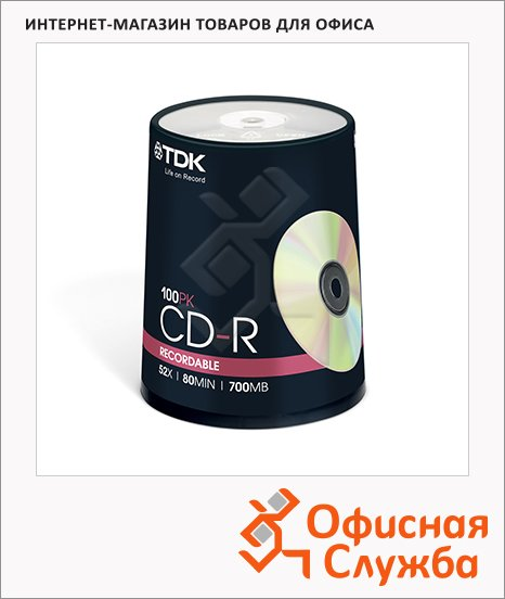 Диск CD-R Tdk 700Mb, 52x, Cake Box, 100шт/уп