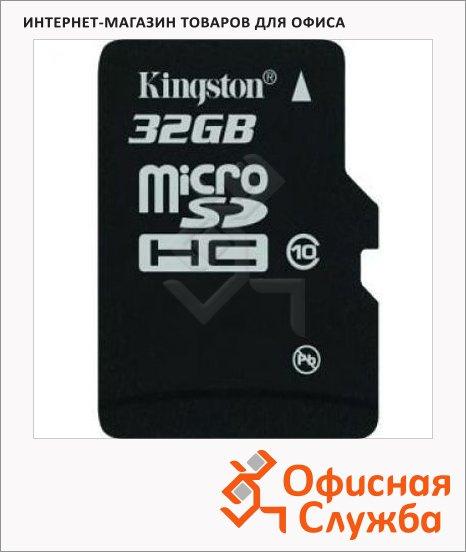 Карта памяти Kingston micro SDHC, 10мб/с, с адаптером SD, 32Gb