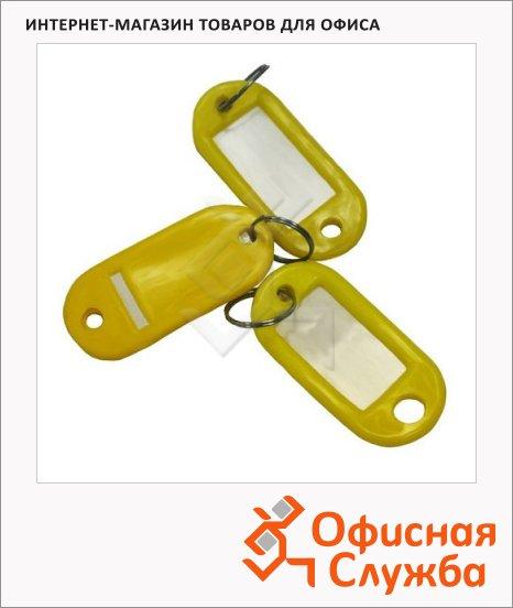 Бирка для ключей желтые, 10шт