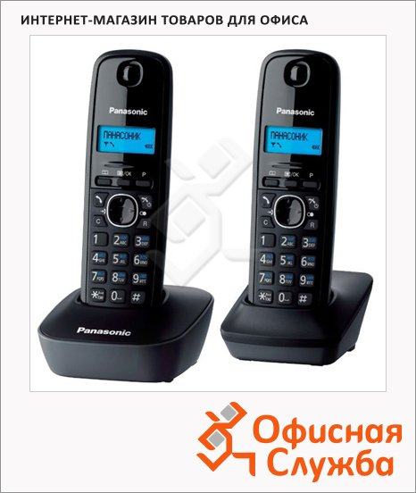 Радиотелефон Panasonic KX-TG1612RUH серый, 2 трубки