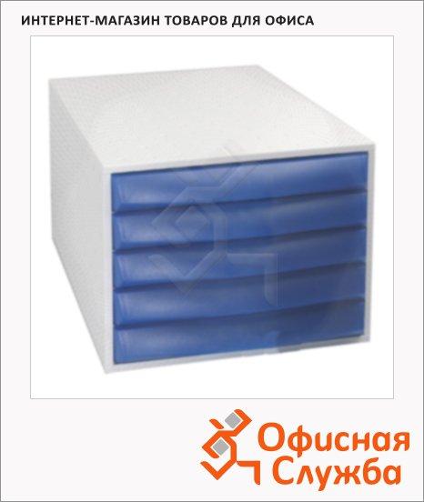 Бокс для бумаг Exacompta 387х284х218мм, 5 ящиков, синий, 222050D