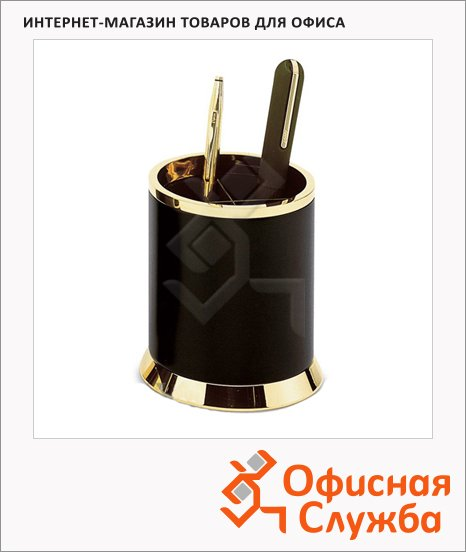 фото: Органайзер настольный Black&Gold 95х80мм 36917