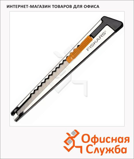 фото: Нож канцелярский Fiskars 9 мм металлик