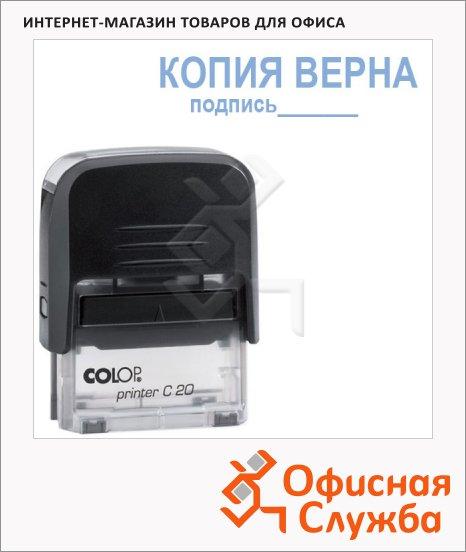 Штамп стандартных слов Colop Printer КОПИЯ ВЕРНА подпись, 38х14мм, черный, C20 3.42