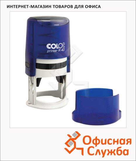фото: Оснастка для круглой печати Colop Printer d=40мм с крышкой, индиго