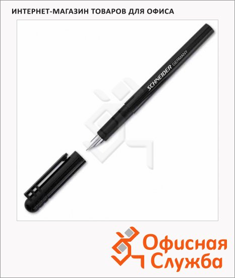 Ручка перьевая Schneider School, М