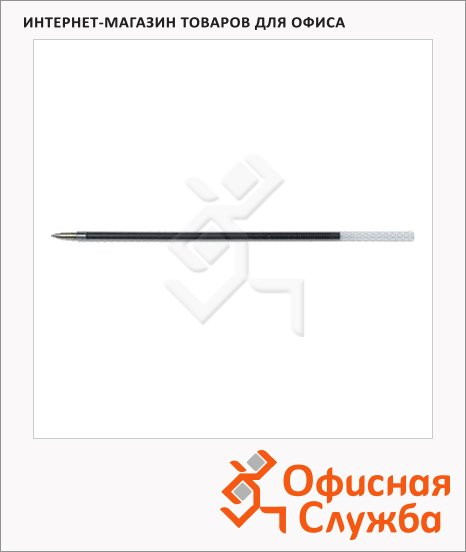 фото: Стержень для шариковой ручки Beifa синий 1.0 мм, 140 мм