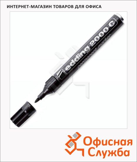 Маркер перманентный Edding 2000C черный, 1.5-3мм, круглый наконечник, универсальный, заправляемый, алюминиевый корпус