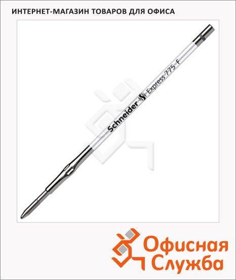 Стержень для шариковой ручки Schneider 775/3 F черный