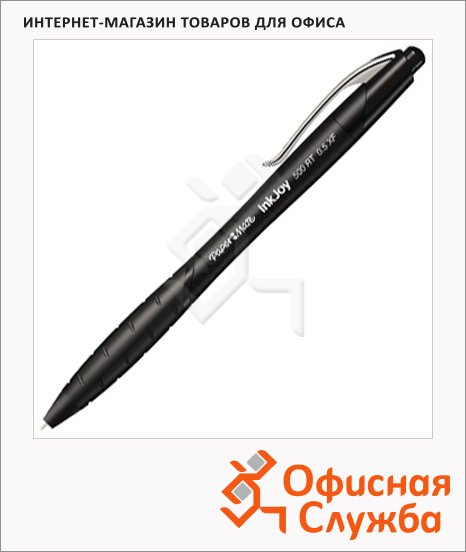 Ручка шариковая автоматическая Paper Mate InkJoy черная, 0.5мм