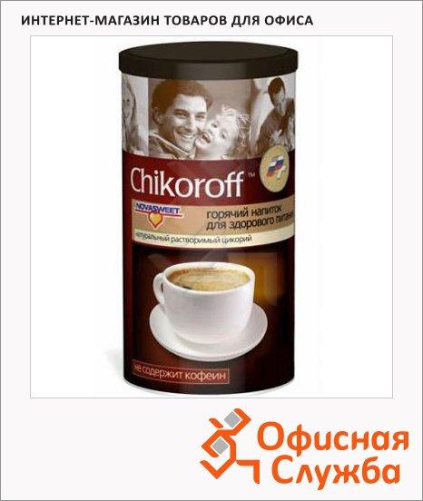 Цикорий Chikoroff Классический 110г, картонная туба