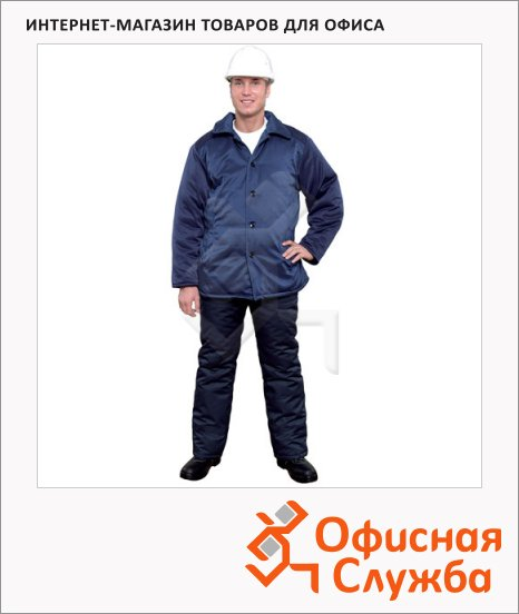 фото: Куртка мужская зимняя Сезонная (р.52-54) 182-188 синяя